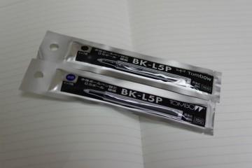 トンボ鉛筆 ZOOM505 0.5mm 替え芯