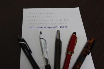 ボールペン 書き比べ
