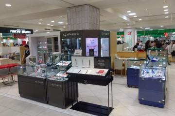 JR名古屋高島屋 筆記具売り場
