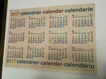 エトランジェ ディ コスタリカ B2カレンダー